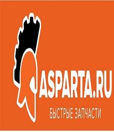 аспарта