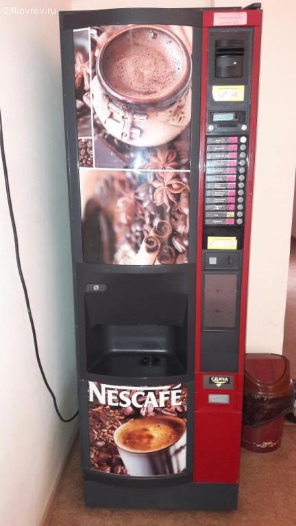 Готовый бизнес. Вейдинг. Кофе аппарат.