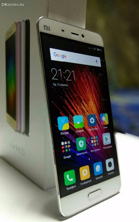 Новый Xiaomi mi5 белый