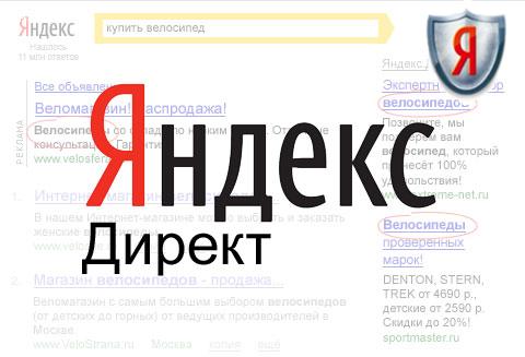 Продвижение сайтов и бизнеса в Коврове