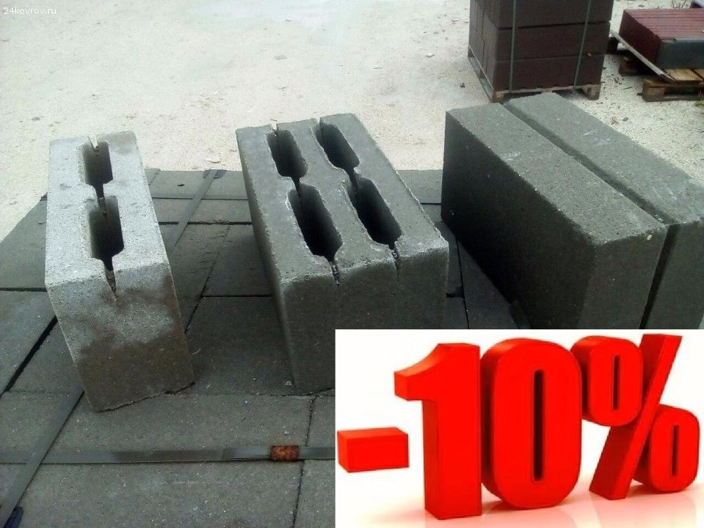 Стеновые блоки, бордюры, тротуарная плитка от производителя