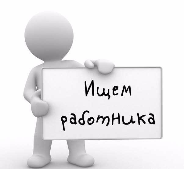 Требуется Помощница фотографа в Коврове.