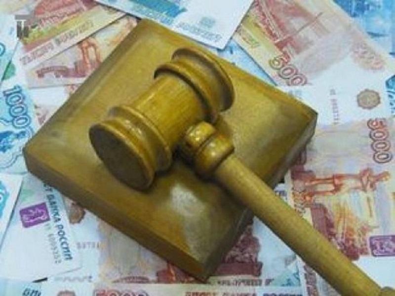 Выплата денег по решению суда Человек