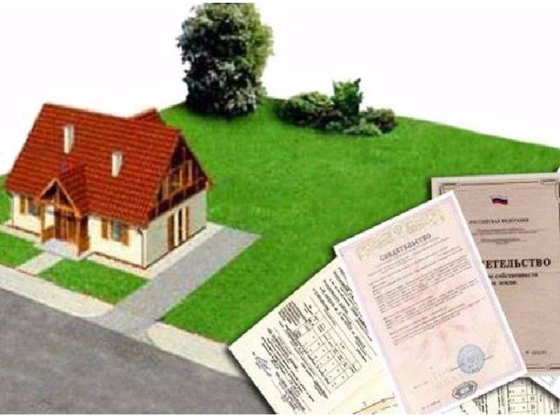 Как отказаться от собственности