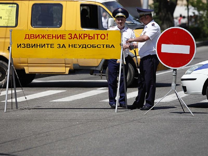 В Курске из-за репетиции парада перекроют движение