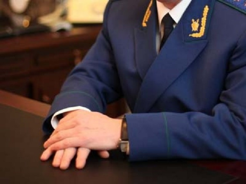 следователь гражданский служащий