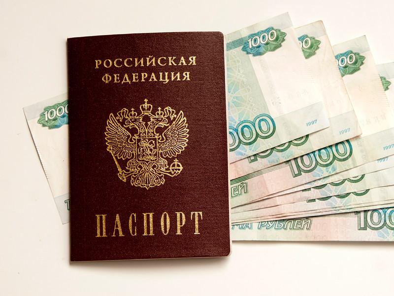 Займы без отказа по паспорту для физ лиц