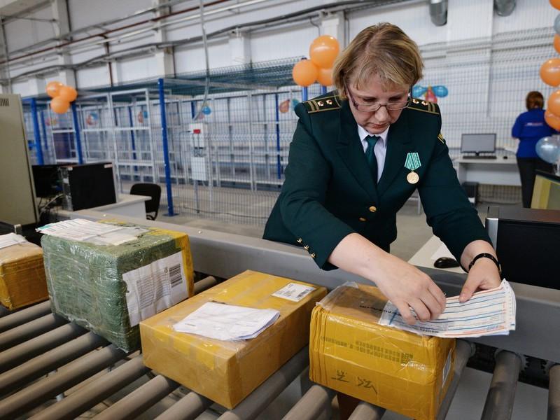 города таможенное оформление международные почтовые отправления отрывая