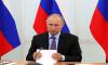 Что В.Путин сделал за 20 лет